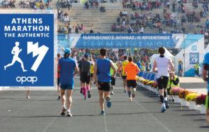 Maratona-di-Atene